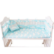 5pcs/set Clouds Pattern Baby Children Crib Bedding Set Cotton Toddler Baby Bed Linens Include Cot Bumpers Bed Sheet, 7 Sizes(China)