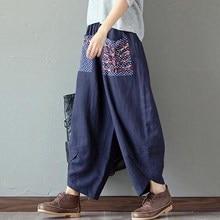 Women Elastic Waist Cotton-Linen Oversize Harem Pants Baggy – Retro Print Casual Loose Long Trousers