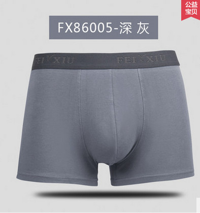 Free shipping Male panties  boxers panties cotton comfortable breathable men's panties underwear shorts man boxer