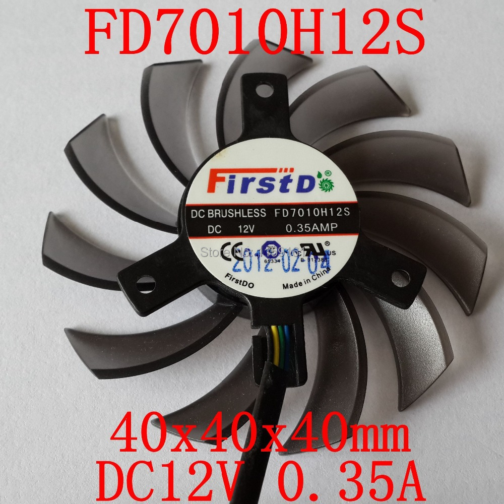 Free shipping Cooling FAN FD7010H12S 75mm 4Pin 12V 0.35A free shipping servo 6038 g0638d12b9zp 00 12v 1 06a cooling fan 60x60x38mm