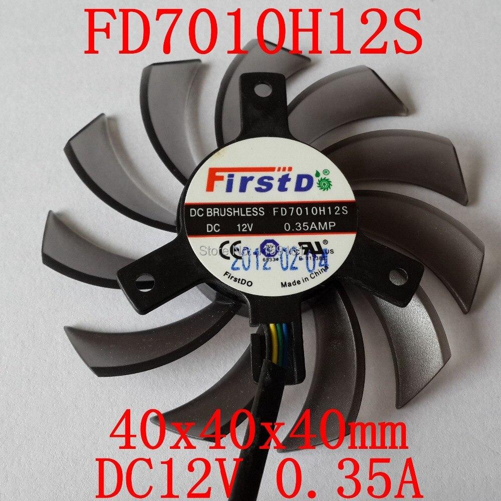 Livraison gratuite VENTILATEUR De Refroidissement FD7010H12S 75mm 4Pin 12 V 0.35A