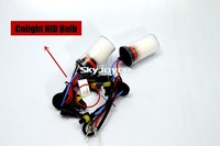 2X China Post 45W Cnlight Brand Straight Hid Xenon Bulb H8 H9 H11 9005 9006 HID