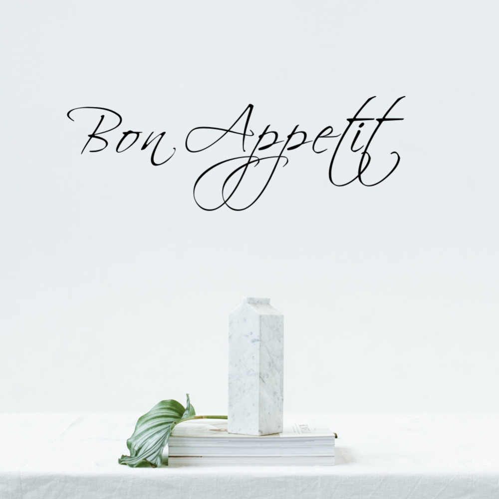 French Word Bon E Wall Decal Kitchen Vinyl
