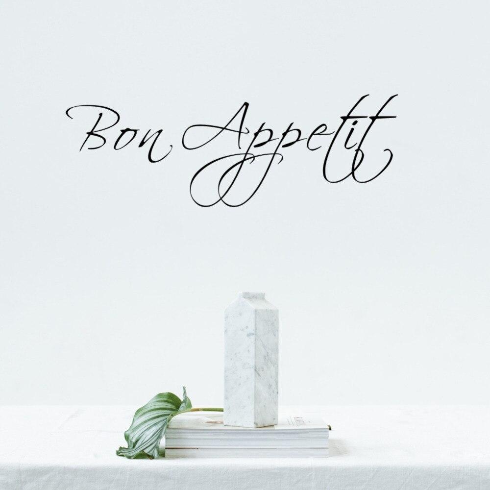 ᐂFrançais mot Bon Appetit Sticker Cuisine Vinyle Wall Sticker Salle ...