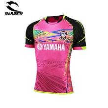 SEA PLANETSP Pink soccer jerseys 2017 survetement football 2016 maillot de foot training football jerseys Free shipping