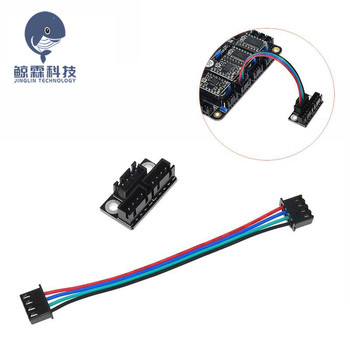 Piezas de impresora 3D Módulo de Motor paralelo para doble eje Z, motores Z duales, módulo de conmutación de alta potencia para placa de impresora Lerdge 3D