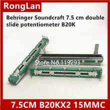 [BELLA]Original Behringer Soundcraft 7.5 cm double straight slide potentiometer B10K B20K B50K B100K –10PCS/LOT