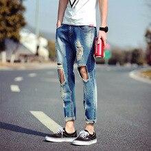 Человек рваные джинсы девять очков мужчины в джинсы высокая — конец мужчины бренд из джинсы