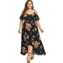 763de88b2d Overlap Dress Promotion-Shop for Promotional Overlap Dress on ...