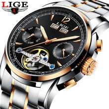 Men Watches Luxury Top Brand LIGE tourbillon Mechanical sports Watch