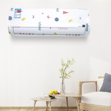 050 Home Air conditioning hood dust cover fabric anti dirty household full package hanging air conditioner cover 20cm*85cm*31cm(China)
