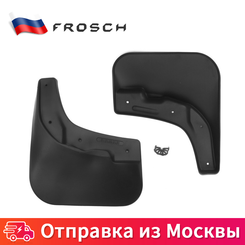 2 PCs Fit For VW Touareg 2010-cross standard Mud Flaps front Black mud flaps splash guard for car Auto spare parts black cross front halter backless sleevesless dress