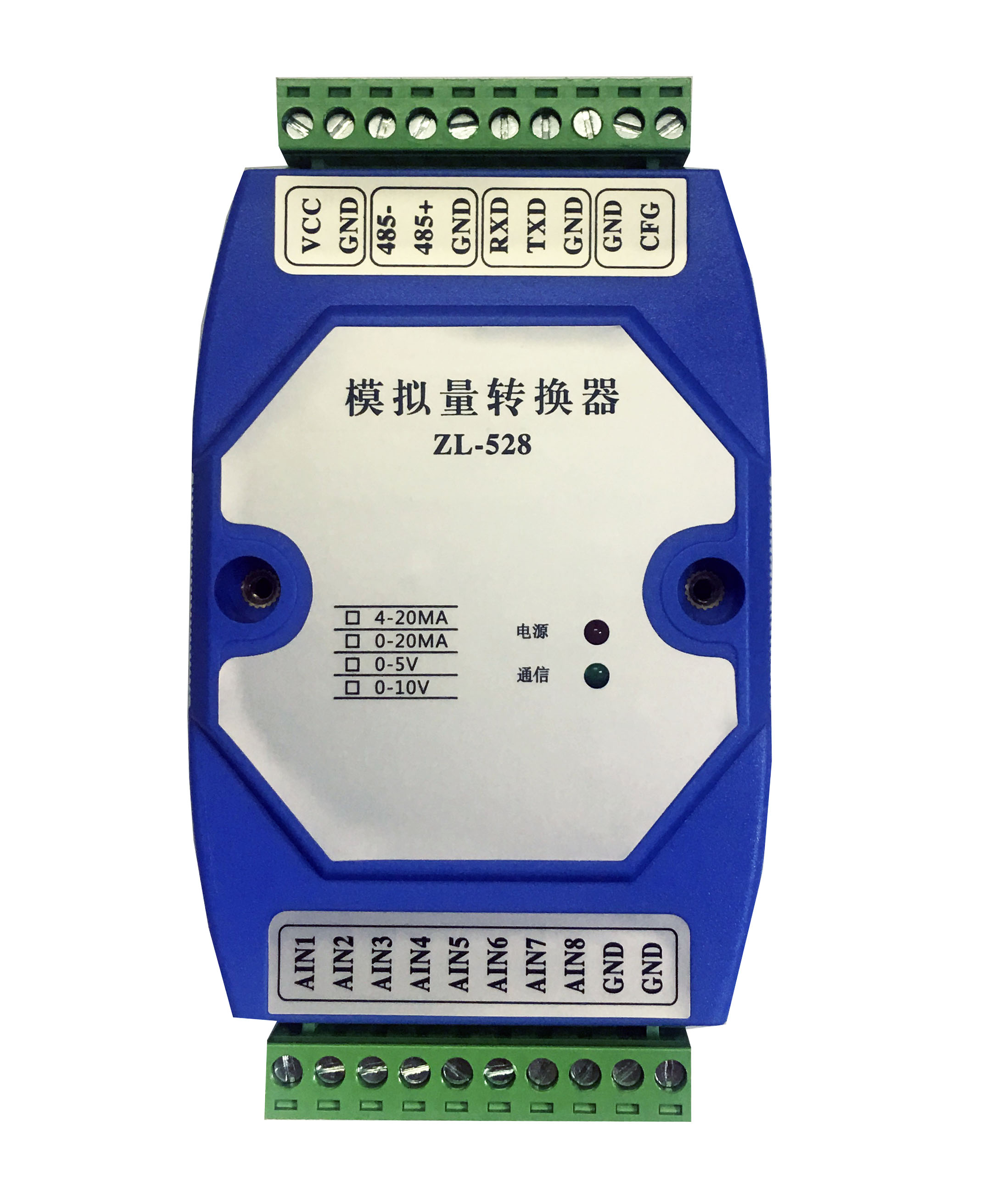 4-20mA to RS485 8 Analog Input Acquisition Module, 0-10V High-precision MODBUS-RTU