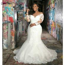 2020 Новое поступление свадебное платье с длинным рукавом юбка