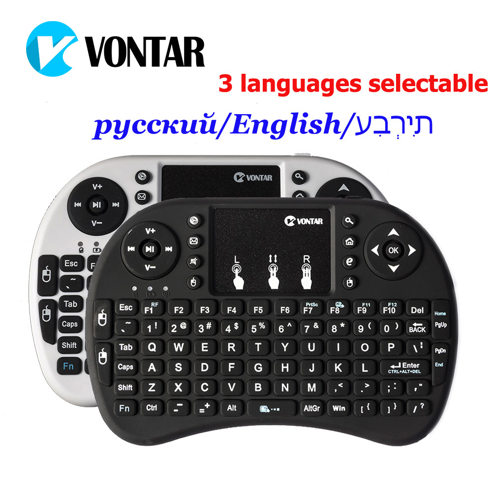 Original Normal & Backlit i8 Mini Wireless Keyboard with Russian English Hebrew 3 versions Air Mouse For xBox360 Laptop Tablet