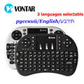 Original normal y retroiluminada i8 Mini Teclado Inalámbrico con Inglés Ruso Hebreo 3 versiones Air Mouse Para xBox360 Portátil Tablet