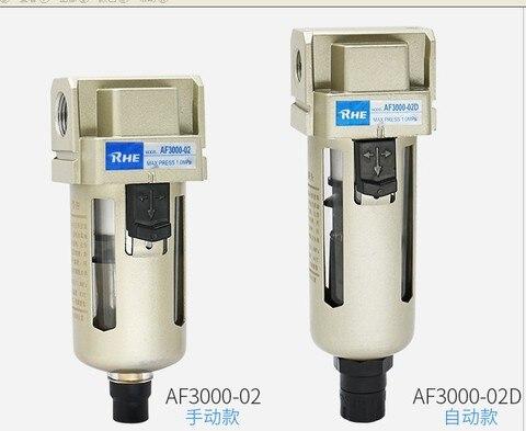 Filtro de ar Lubrificador de Óleo Industrial Umidade Água Armadilha Ferramentas Pneumáticas Af2000-5000