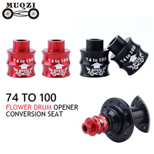MUQZI Mountain Road Bicycle Front Hub 74 Conversion 100MM Flower Drum Conversion Kits Conversion Carrier Extension Seat Flower