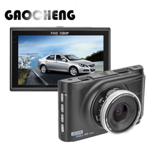 3 0 Full HD 1080P Car font b Camera b font DVR Video Recorder 150 degree
