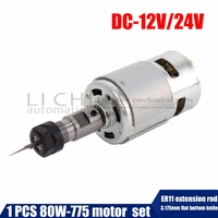 80w 775 Spindle Motor Ball Bearings High Power Motors With Spindle ER11 Extension Rod 3 175mm