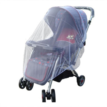 Retail Trendy Infants Baby Stroller Mosquito Net Buggy Pram Protector Pushchair Fly Midge Insect Bug Cover image