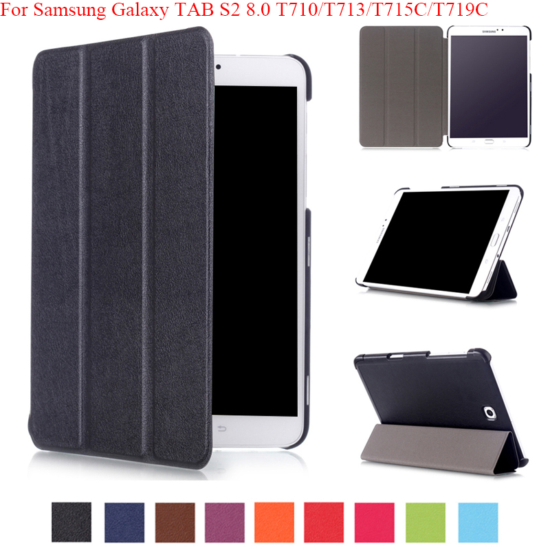 Tablet Accessories Tablets & E-books Case Humorous Ultra Slim 3-folder Transparent Stand Pu Leather Case Magnetic Smart Sleeve Cover For Apple Ipad Mini 4 Ipad Mini4 7.9 Tablet