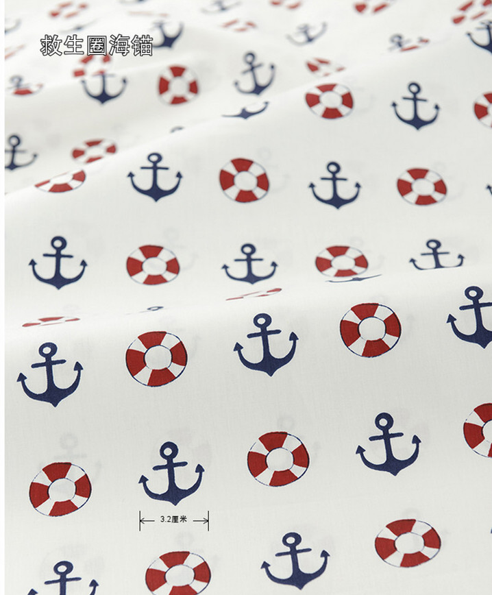160 cm * 50 cm estilo marinero azul marino ancla de Mar quilting patchwork tela