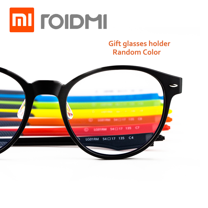 Xiaomi ROIDMI Anti-Blue-rays B1 Glasses Photochromic Protective Xiaomi Glasses 35% Blue Blocking Modular Design For Daily Life