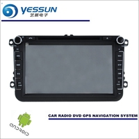 Car Android Navigation Radio Stereo CD DVD Player GPS Navi HD Screen Multimedia For Skoda Rapid