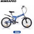 Mirapro Складная велосипедная Рама с полной подвеской  мягкая задняя рама  может изменить скорость  механический тормоз 20 дюймов x2.0  колесо из а...