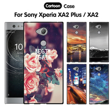 JURCHEN Phone Case For Sony Xperia XA2 / XA2 Plus Case Silicone Soft Back Cover For Sony XA 2 Plus Capa For Xperia XA2 Plus Case смартфон sony xperia xa2 plus 32gb ds h4413 silver