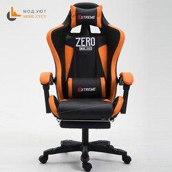 Silla de malla WCG de alta calidad, silla de ordenador, silla de oficina, tumbada y levantadora, sillón con reposapiés