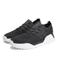 2018 мужская обувь спортивная Молодежная обувь wild модные детские кроссовки
