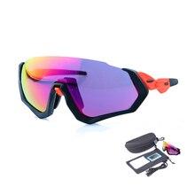 37908a47af8d0 Bicicleta polarizada Óculos de Proteção UV Óculos de Sol Óculos de Ciclismo  Homens Ao Ar Livre