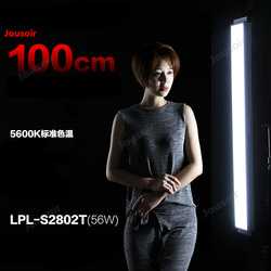 Falconeyes LED soft light photography camera lamp long soft light fill light film and television lamp LP-S2802T CD50 T03