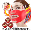 Silicone 3D Face Shaping Slimming Contour Lift Up Mask Belt