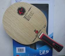 Original 729 Z-2 table tennis blade pure wood table tennis rackets racquet sports ping pong paddles 729 rackets