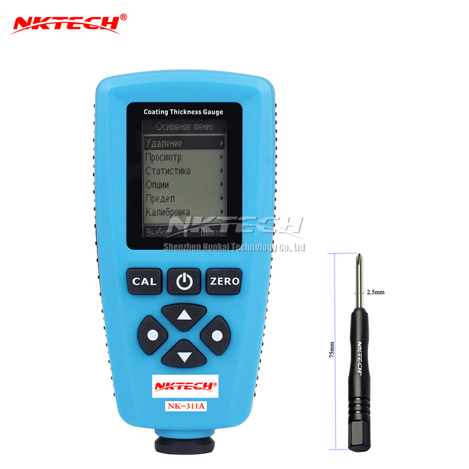 NKTECH NK-311A Digital Paint Coating Thickness Gauge Manometer Meter F/N Probe 0-1300um 51.2mils USB High Acc Auto Width Tester 1 pair silicone wire universal probe test leads pin for digital multimeter needle tip multi meter tester probe 20a 1000v