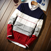 Direct Selling Men S Spring And Autumn Season New Pattern Wool Knitting Thin Shirt Sweater Men
