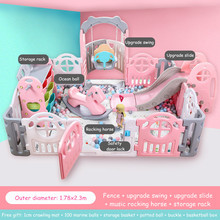 Baby Kids Playpen Indoor Playgrounds Family Amusement Park Baby Fence Game Center Child Safety Fence Barriere De Securite Enfant baby game fence multiple combinations baby crawling fence toddler fence child safety fence toy