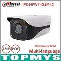 Dahua 4MP Пуля Ip-камера DH-IPC-HFW4431M-I2 Поддержка ONVIF PSIA CG GB/T28181 с 80 м Ик День Ночь сетевые IP Камеры
