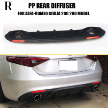 Giulia PP Replaced Rear Diffuser Protecter With Exhast Tip End & Red Reflector for Alfa-Romeo 200P 280P 2016 - 2019