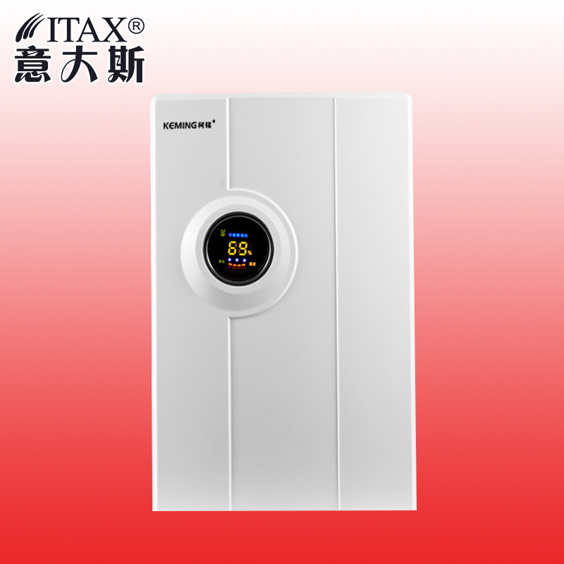 ITAS2208 Efficient Household Dehumidifier to Mute the Tide Basement Air Purification Dehumidifier Dryer Air PurifierITAS2208 Efficient Household Dehumidifier to Mute the Tide Basement Air Purification Dehumidifier Dryer Air Purifier