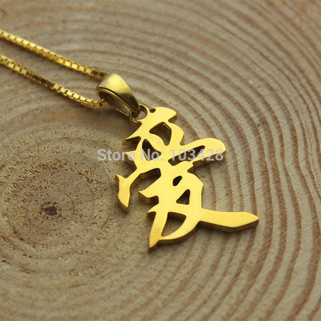 Online Shop Gold Color Chinese Character Pendant Personalized Love