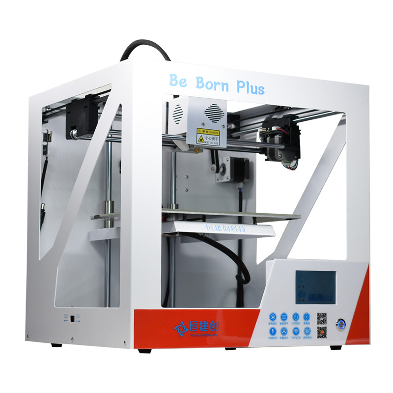 2018 Newest High Precision Intelligent leveling 3 D Printer With Free Filament Optional Laser Engraving 3D Printer Free Shipping