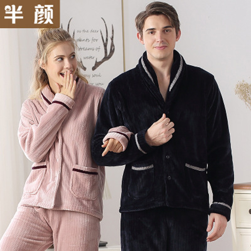 2018 Winter Spring Keep Warm Thick Coral Fleece Men Pajamas Sets Of Sleep Tops & Bottoms Flannel Sleepwear Thermal Nightclothes