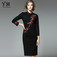 YuooMuoo New High Quality Plus Size Spring Women Office Dress Vintage Embroidery Dress For Women Elegant