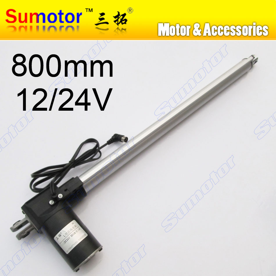 L800 32 inch 800mm stroke Electric linear actuator DC 12V 24V 5 10 30mm/s Heavy Duty Pusher Progressive 600 300 100Kg furniture дырокол deli heavy duty e0130