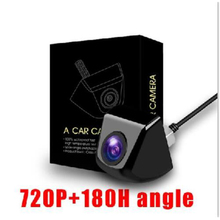 High Quality Night Vision Car Reverse Camera 180 HD Wide Angle Vehicle Camera PAL/NTSC Switchable Waterproof Cameras Wholesale best quality pal ntsc 2 0mp ahd waterproof car security camera front side rear inside outside vehicle taxi bus camera