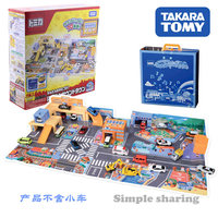 TAKARA TOMY Tomica Easy to clean! Lively Sound Town w/ Tracking